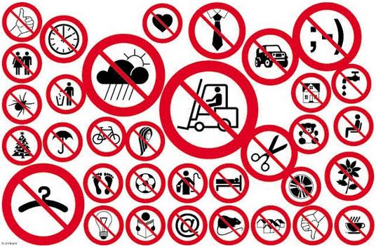 Всевозможные запреты