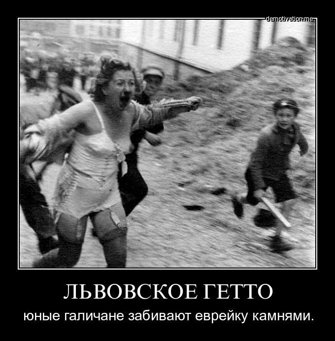 Россия тянет мир в войну, которая может стать последней, - постпред Украины при ООН - Цензор.НЕТ 3913