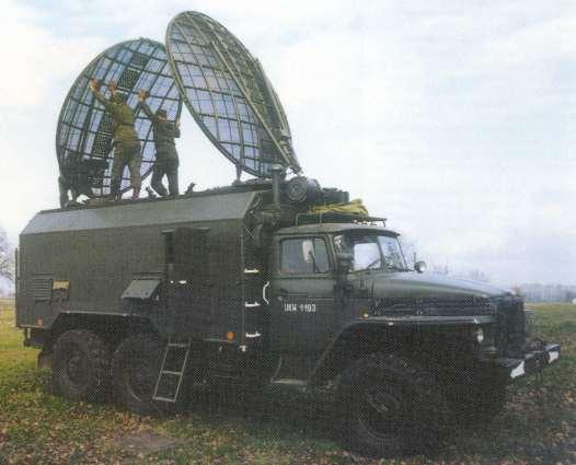 """Р-412 """"Торф""""  (""""Чебурашка"""")"""