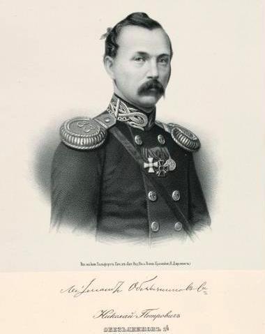 Вице-адмирал Обезьянинов Николай Петрович, участник обороны Севастополя
