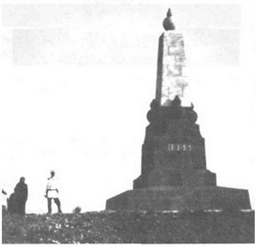 Памятник воинам Волынского редута. Был разрушен во время второй обороны Севастополя в 1941-42гг.