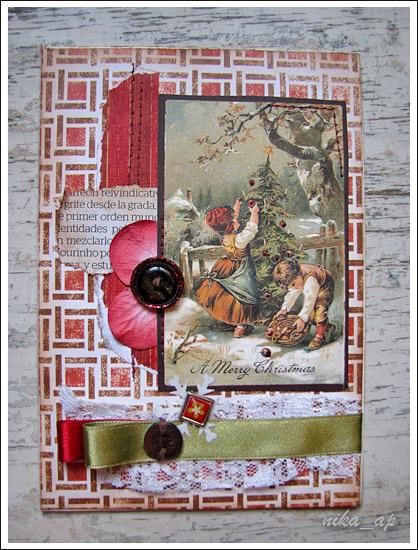 открытки нг 2013 (5)