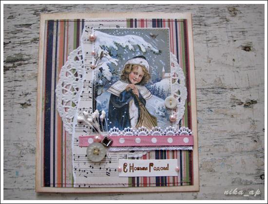 открытки нг 2013 (10)