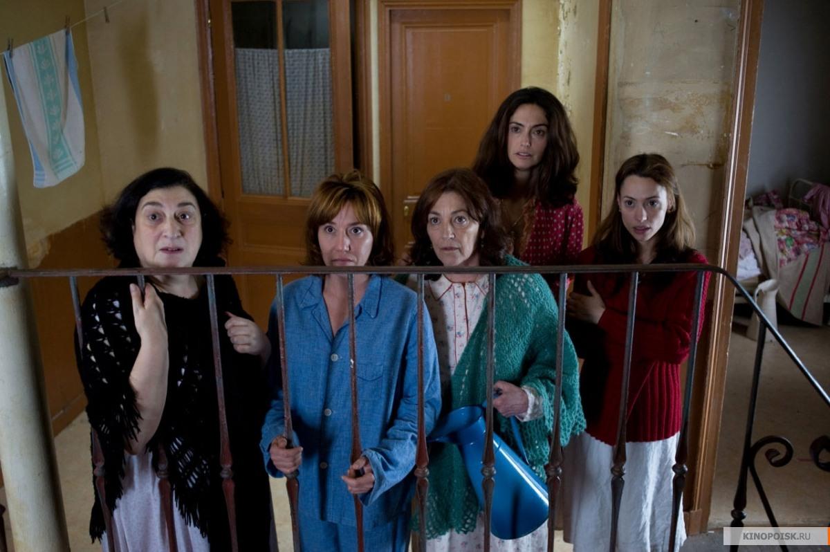 Женщины с 6го этажа (4)