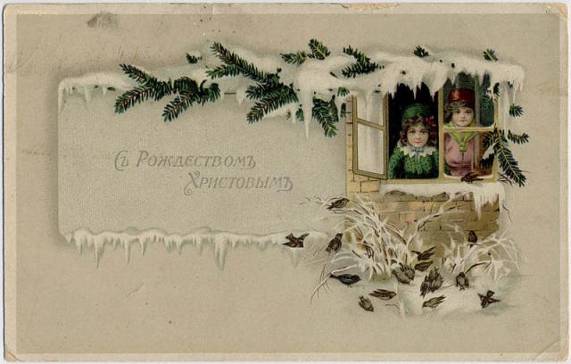 Поздравительные открытки в германии