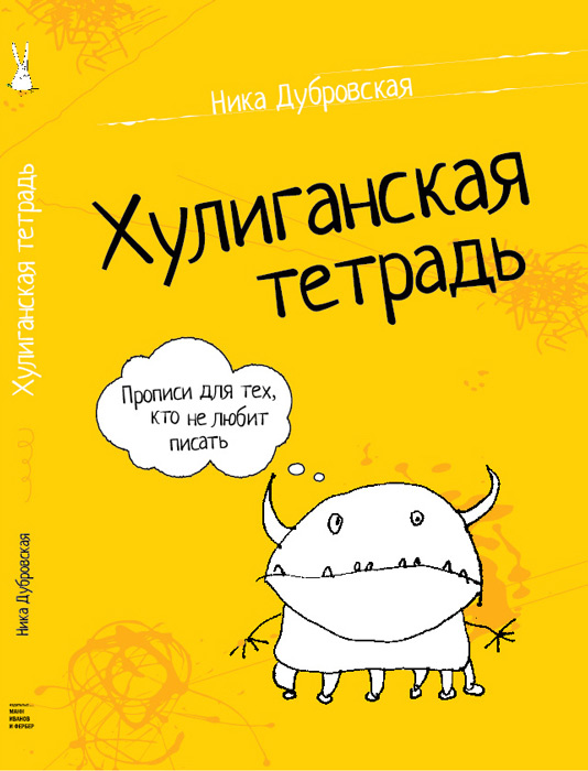cover-01a mif