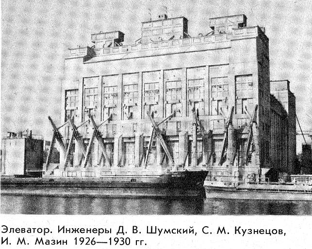 Здание элеватора в николаевском порту, Николаев, Украина