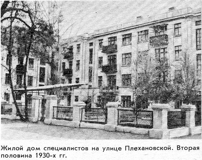 Жилой дом специалистов на ул. Потемкинской, Николаев, Украина