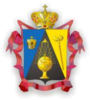 Герб Николаева 1803 года