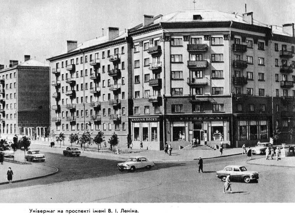 Угол Советской и Проспекта ленина, Николаев