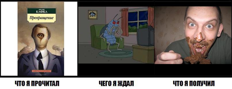 Кафка2