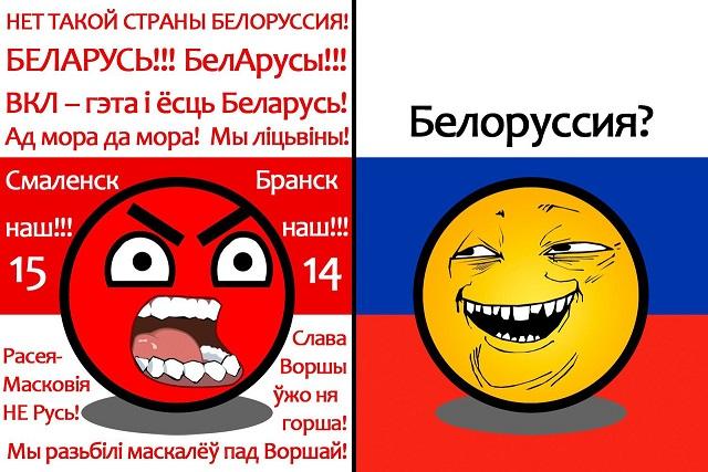 Белоруссия-mini