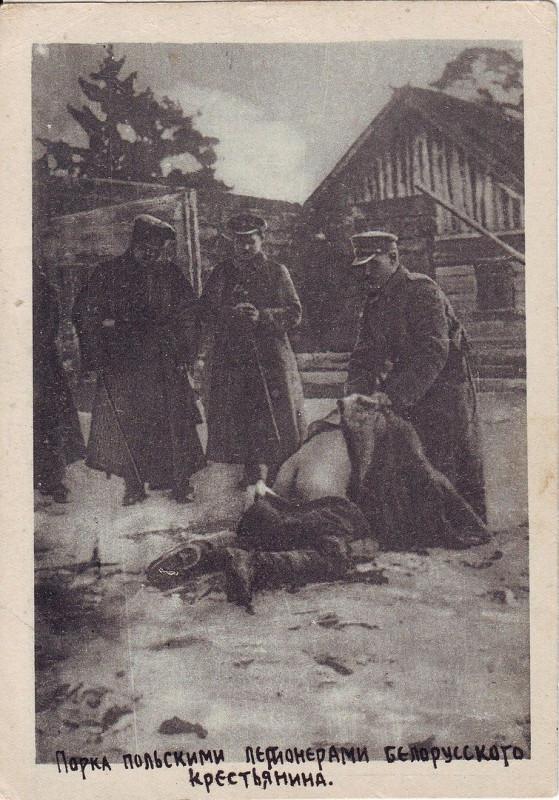 Порка белоруса поляками