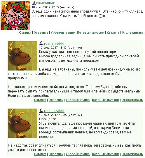 antikommie03