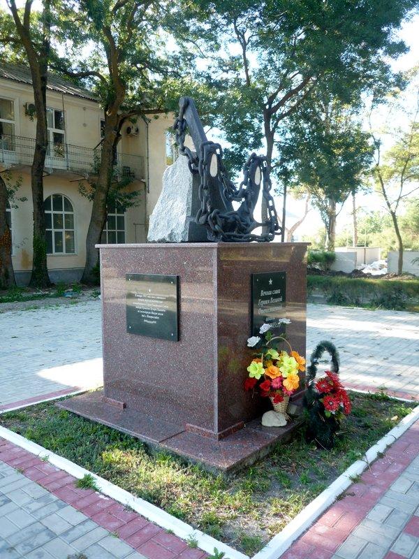 13 Памятник военным морякам