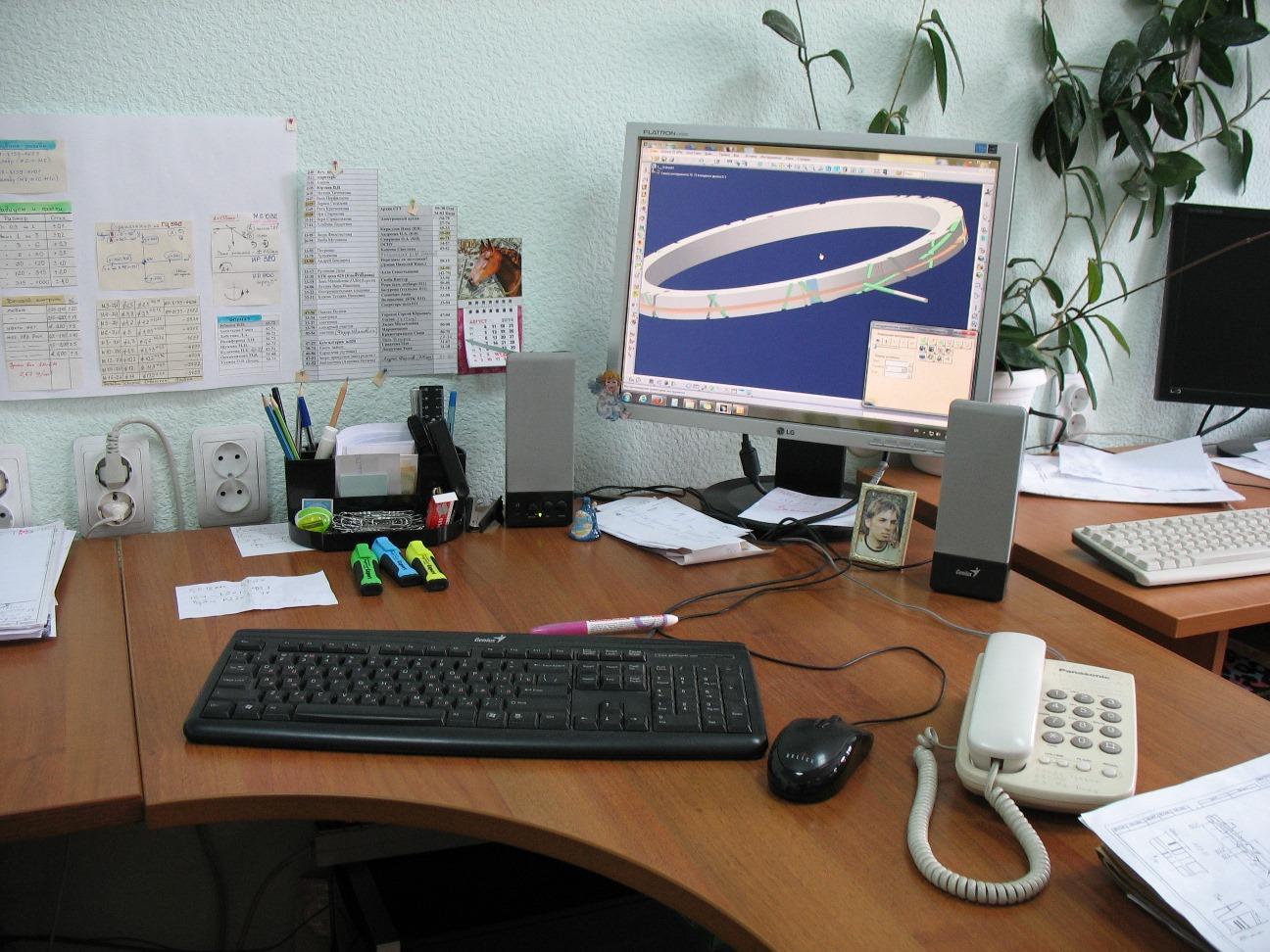 Мой стол-ЖЖ