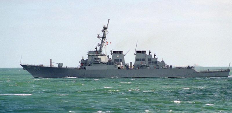 Эсминец США «Лабун» и 50 крылатых ракет- провокация или защита?