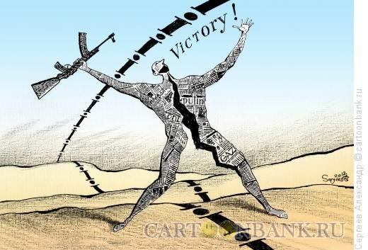 pobeda-v-informacionnoj-vojne