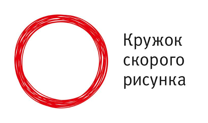 Logo_5-2_txt_819