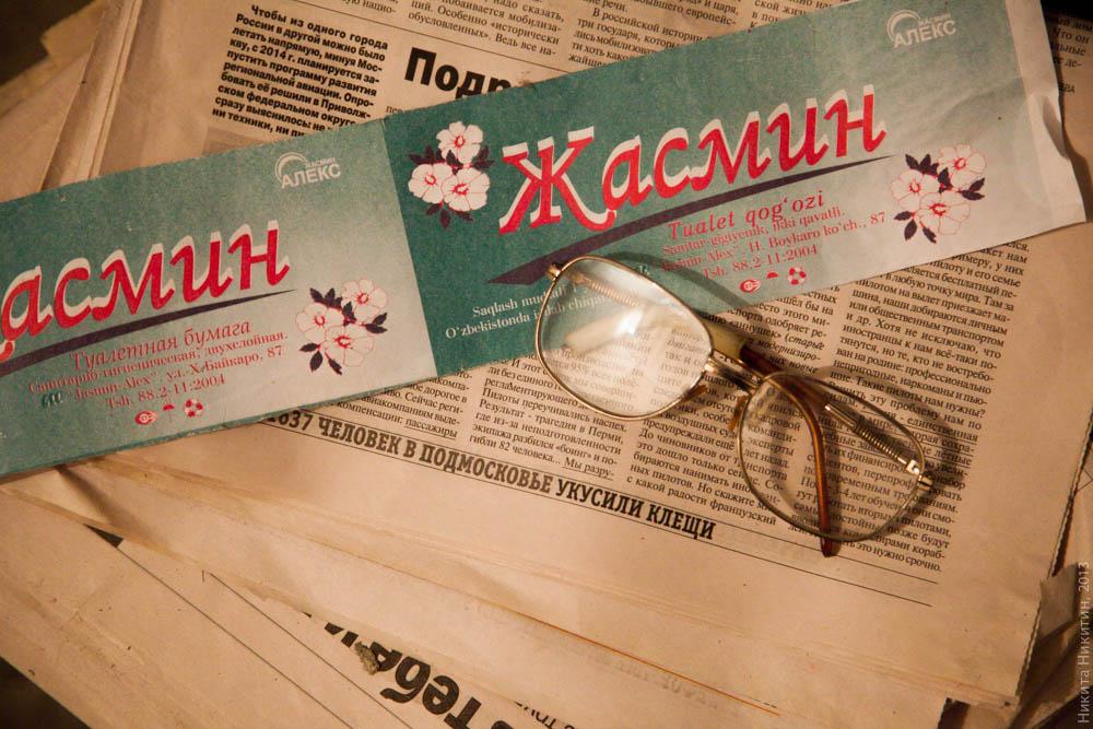 Русские новости_1000_MG_1207