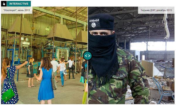 Изоляция - база ИГИЛ