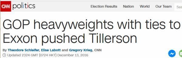 CNN Тиллерсон