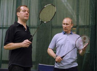 Димон и Вовчик