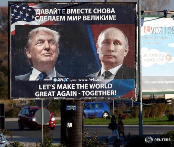 в Даниловграде, Черногория, 16 ноября 2016 г