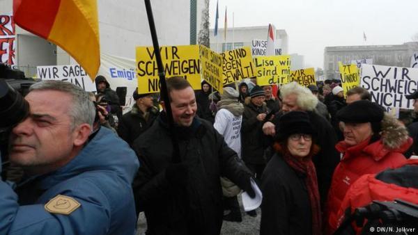 Митинг российских немцев у ведомства федерального канцлера 23 января 2016 года