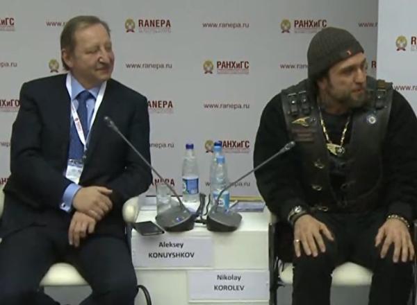 Высоко взлетел ХЕРург:на всемирный экономический форум в Давосе путинского ХЕРурга может пустить только жена тувинца Шойгу