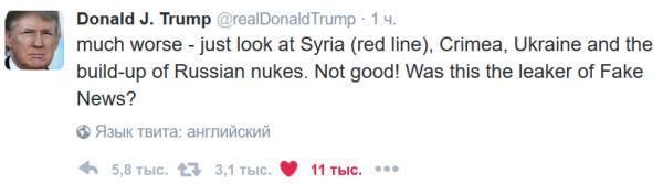 Трамп показал свою эрудицию