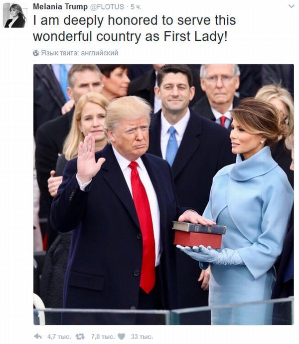 Меланья Трамп