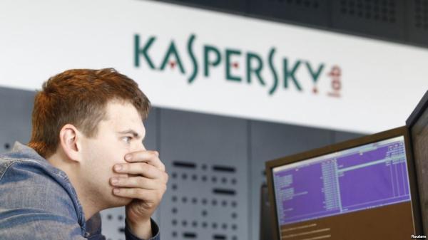 Касперский шпион