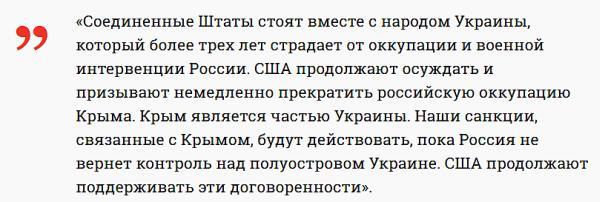 США с народом Украины