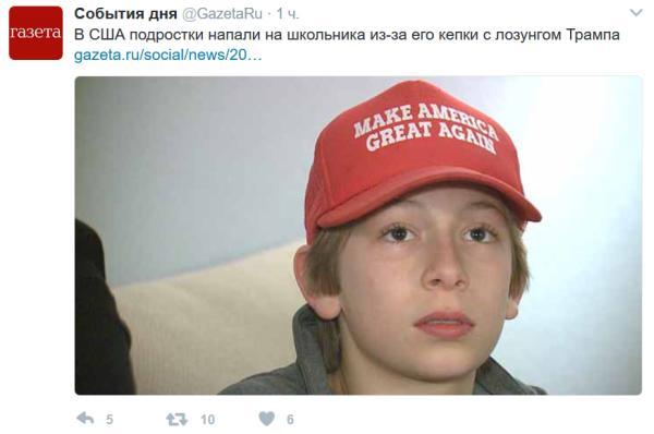 В США бандеровцы распяли трамповского мальчика в трусиках