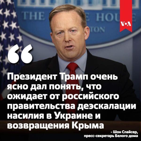 Россияне разочаровались в Трампе, - опрос - Цензор.НЕТ 5992