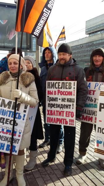 Киселев позор России