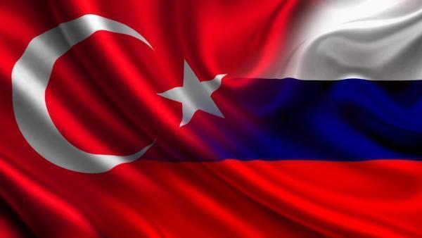 Турция-Россия
