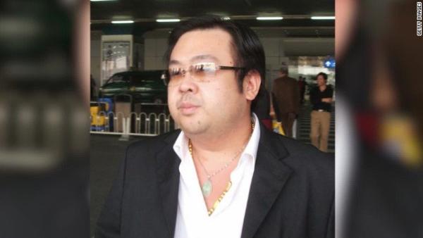Ким Чен Нам - брат Ким Чен Ына