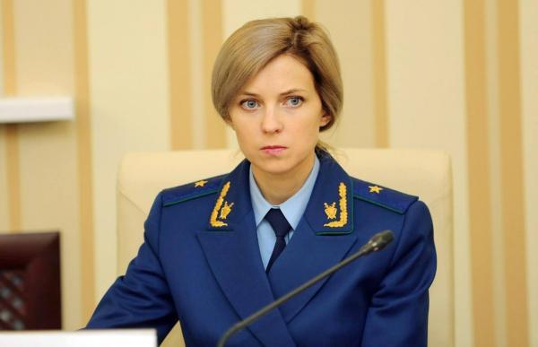 Генерал Поклонская