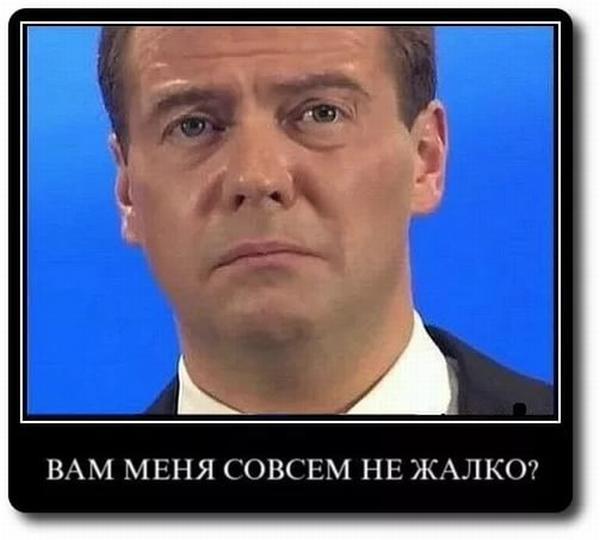 «А не слить ли нам Димона?», - задумались в Кремле. Сложный вопрос: Как?