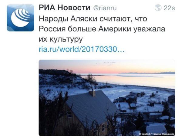Россия больше уважала