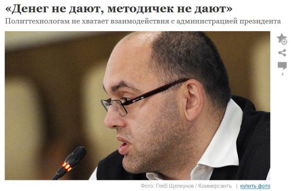 У путинских троллей кризис: «Денег не дают, методичек не дают, темника не дают»...а кушать хочется