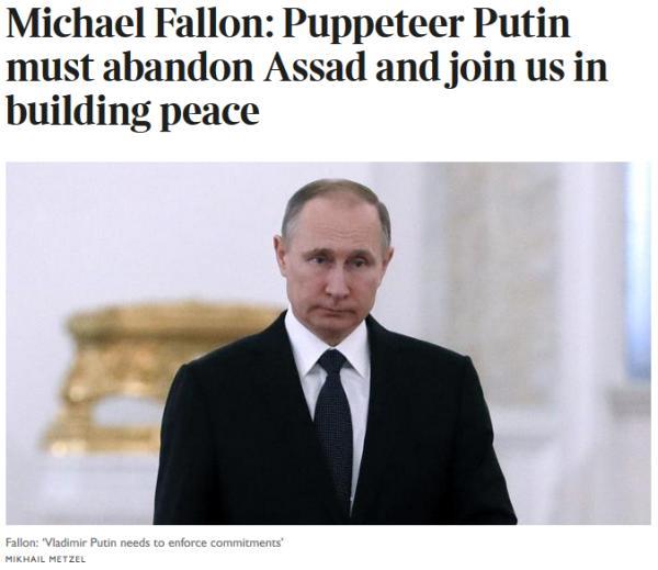 Путин -Асад