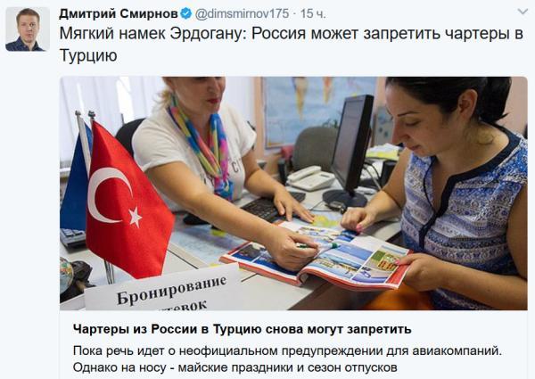 Журналист кремлевского пула в курсе