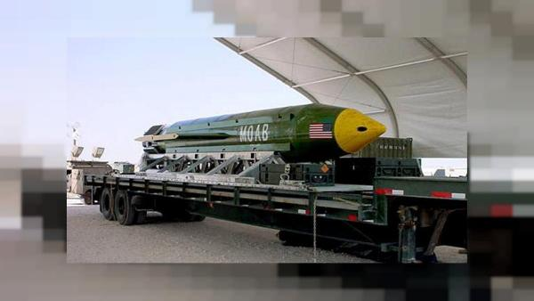 Мать всех бомб