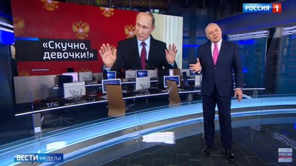Путинский проаГАНДОН опять переобулся на лету: «Если хотите мое мнение, то Трамп опаснее Ким Чен Ына»