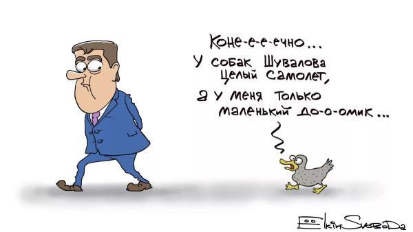 Медведев отчитывается