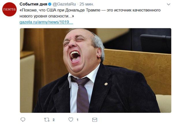 Клинцевич высказался о США