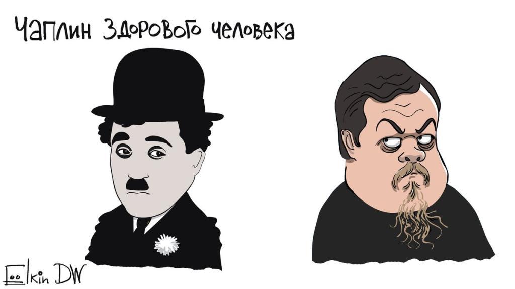 Два Чаплина